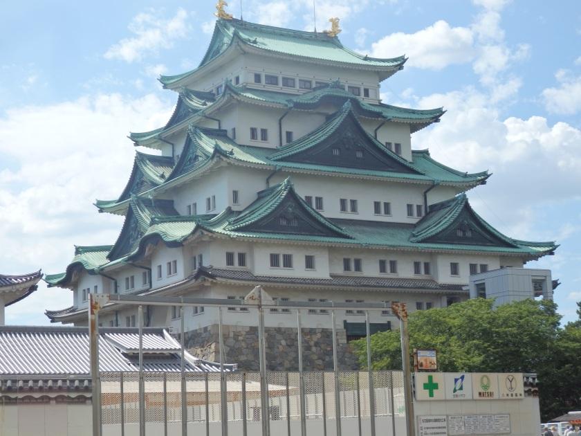 Nogoya Castle