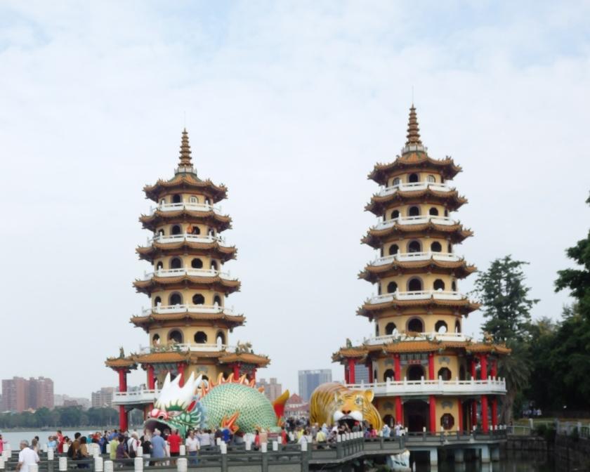 Lotus Lake Pagoda